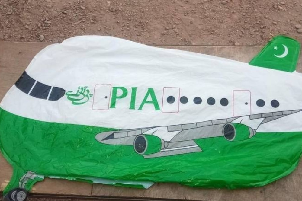 After pigeons, India takes PIA balloon into custody in occupied Kashmir