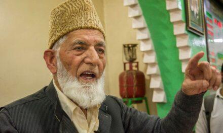 Syed Ali Geelani: Kashmir's separatist leader dies aged 92