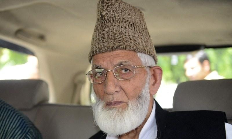 UN inquiry sought into Kashmiri leader Geelani's death